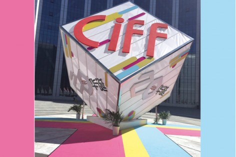 ciff1